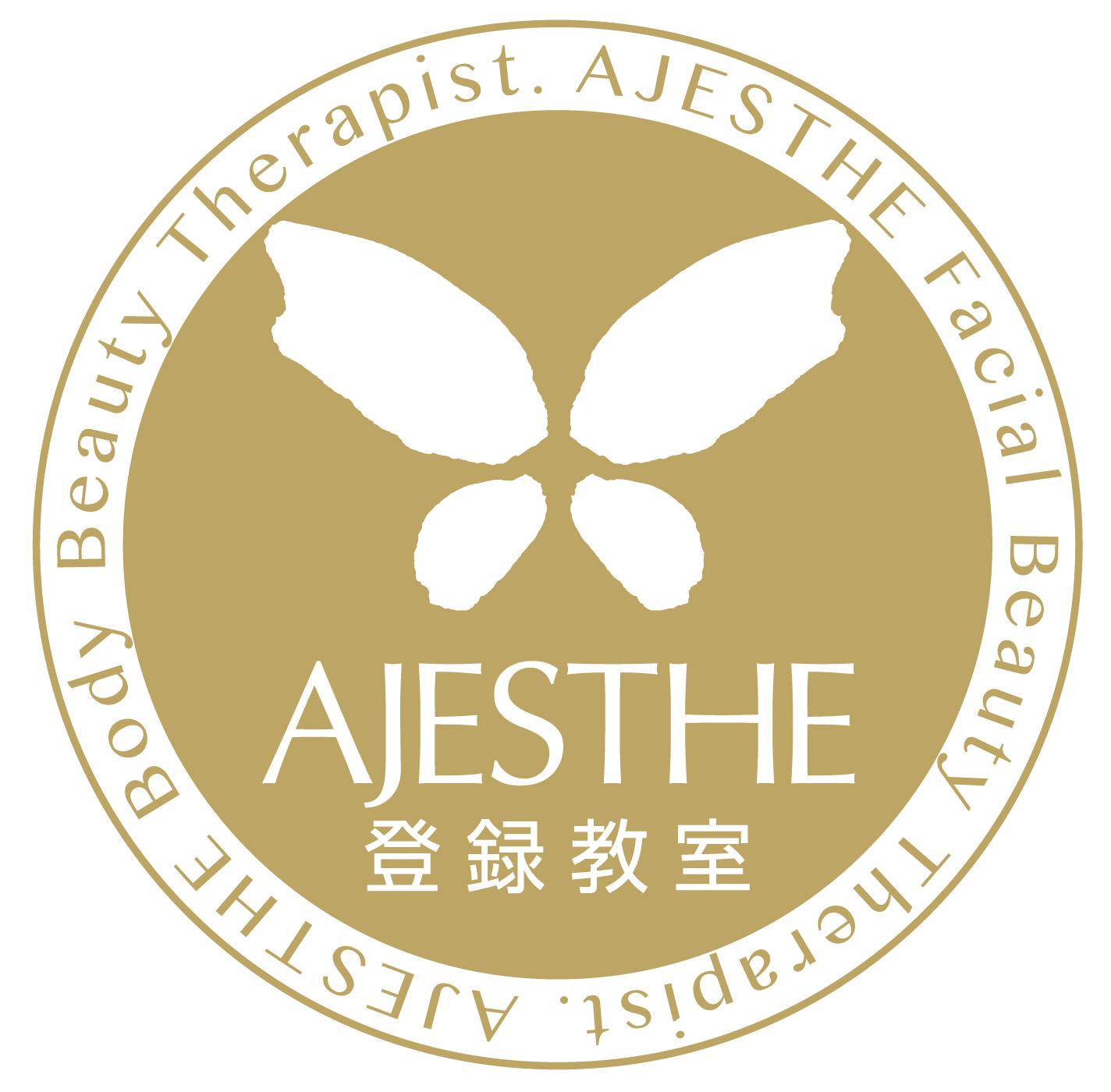 Ajesthe Premium Salonロゴ