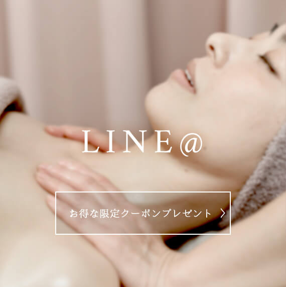 LINE@お得な限定クーポンプレゼント